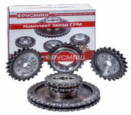 Комплект звезд ГРМ ЗМЗ 406/405/409 Евро - 2