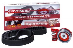 Комплект ГРМ ВАЗ 2108