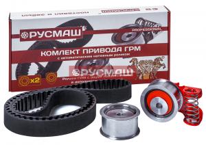 Комплект ГРМ ВАЗ 21124